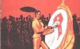 Opérette Le Prince de Madrid : Affiche