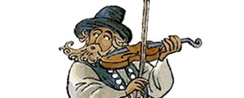 Jerry Bock - Un Violon sur le Toit - Article d'Opérette - Théâtre Musical